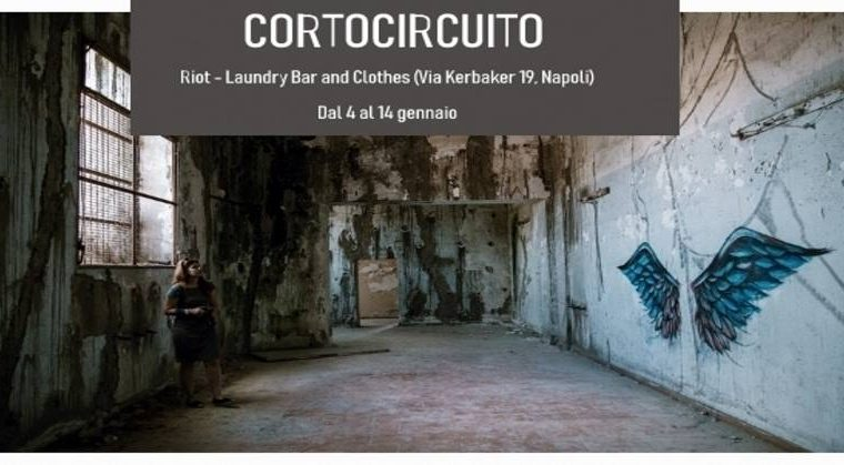 VERNISSAGE CORTOCIRCUITO